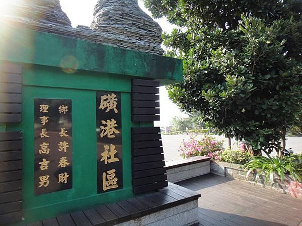 獅頭山步道(12).JPG