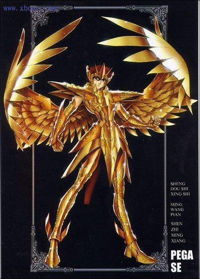 聖鬥士星矢-星矢黃金神聖衣.jpg