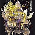 聖鬥士星矢-處女座  沙加.jpg