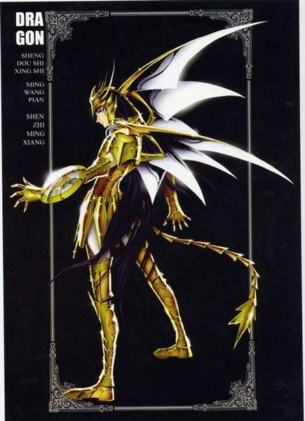聖鬥士星矢-紫龍黃金神鬥衣.jpg