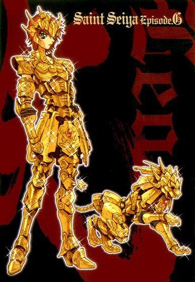 聖鬥士星矢-獅子座.jpg