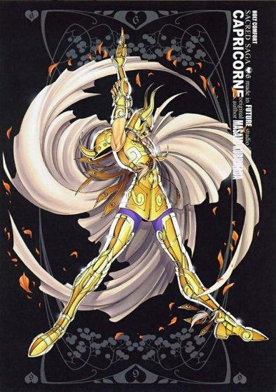 聖鬥士星矢-摩羯座   修羅.jpg