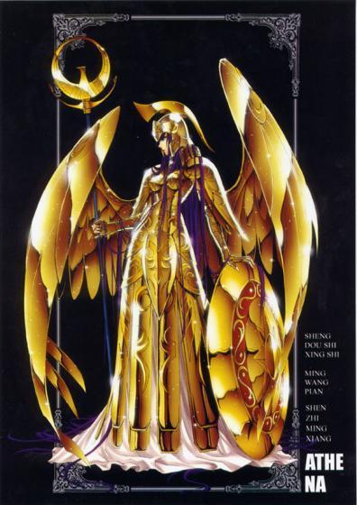 聖鬥士星矢-戰神 雅典娜.jpg