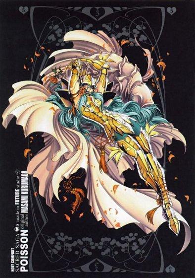 聖鬥士星矢-雙魚座  阿波羅迪.jpg