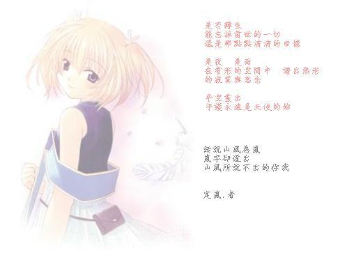 天使小夜曲(有文字).jpg