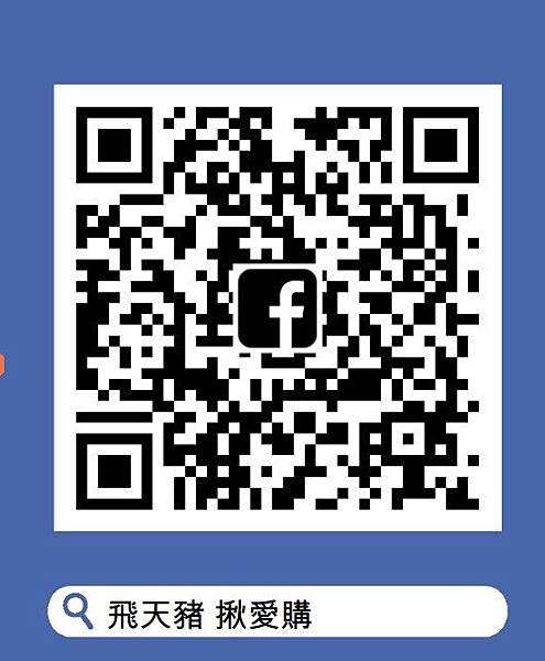 messageImage_1547793966964.jpg