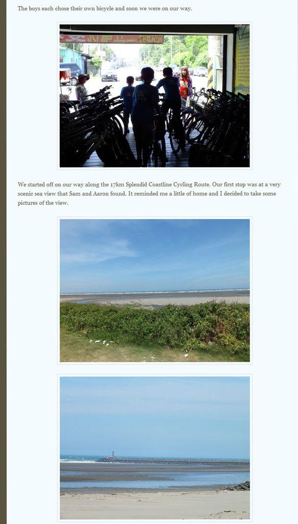 Nanliao A sunny trip to the beach 7