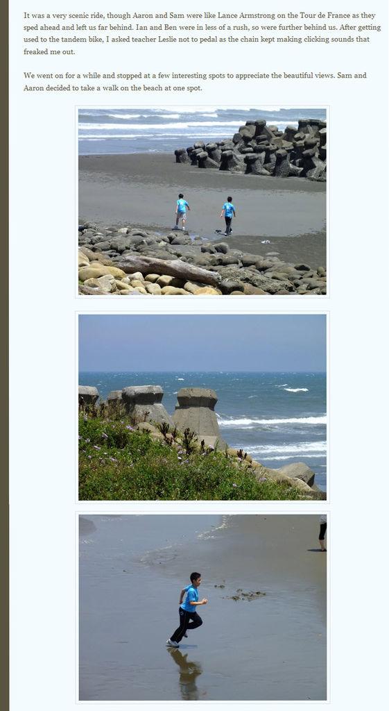 Nanliao A sunny trip to the beach 8