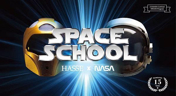 HASSE太空營_工作區域 1.jpg
