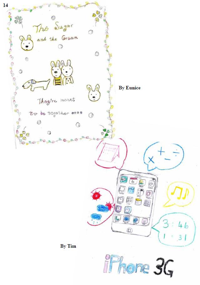 page3-1.jpg