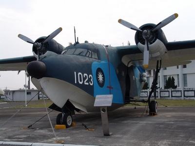 HU-16 Albatross 信天翁式水陸兩用救護機