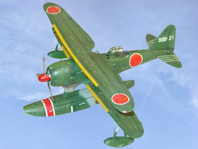 WW2 Japanese Military Aircraft