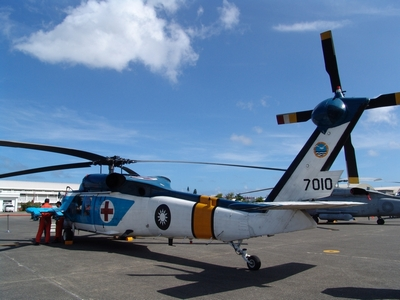 S-70C-1 搜救直升機  Blue Hawk