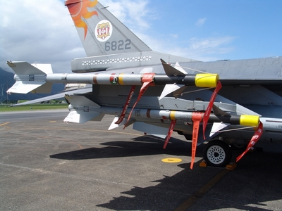 AIM-9M 響尾蛇空對空飛彈