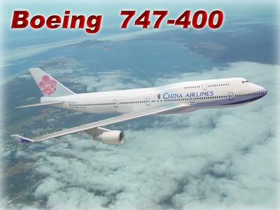 波音 747 噴射客機  Boeing 747