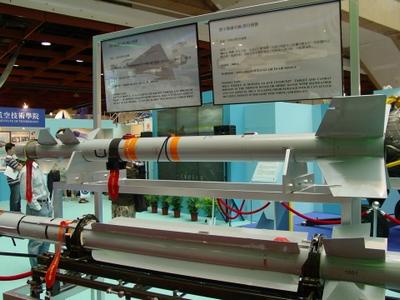 R550 魔法二型短程空對空飛彈
