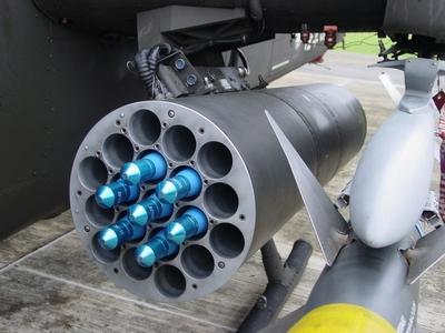 M261型 火箭發射器