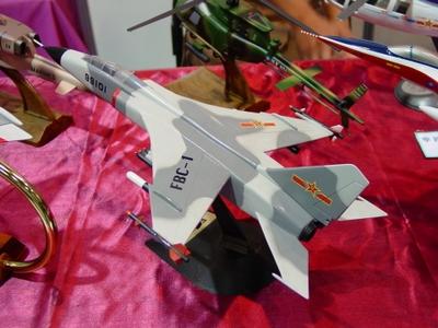 FBC-1 飛豹殲擊轟炸機