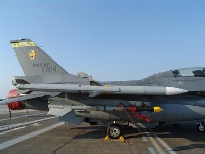 AIM-120C