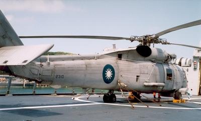 S-70C(M)-1/2 反潛直升機 Seahawk