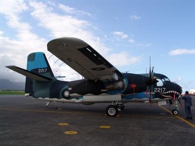 S-2T 渦輪追蹤者反潛巡邏機