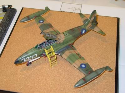 AT-33A 射星式教練攻擊機