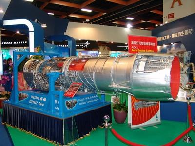 TFE-1042-70型渦輪扇噴射發動機