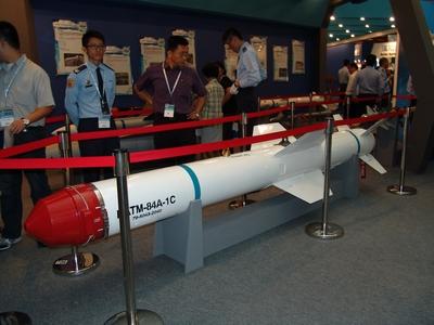 AGM-84 魚叉反艦飛彈  Harpoon