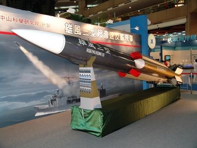 HF-3 雄風三型反艦飛彈