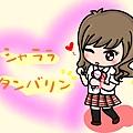 SHIGEMI1024768.JPG