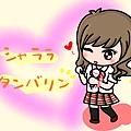 SHIGEMI1280960.jpg