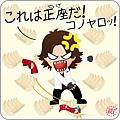 P 餃子03