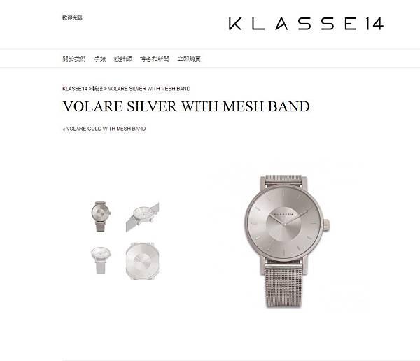 KLASSE 2.jpg