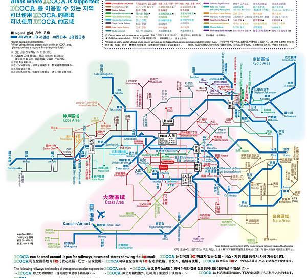 京都交通.jpg
