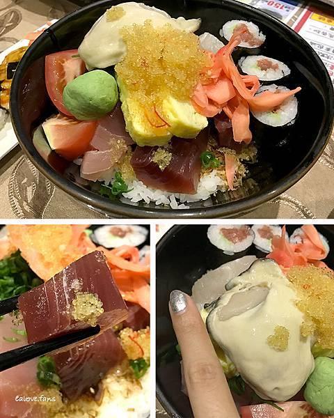 海鮮丼飯.jpg