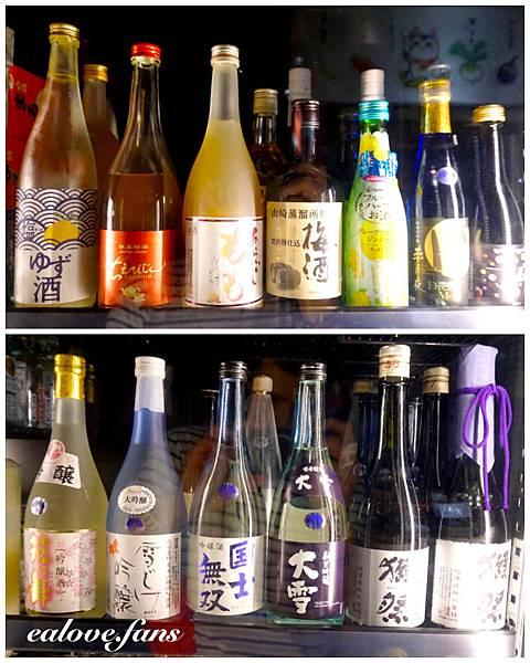 酒精飲料.jpg