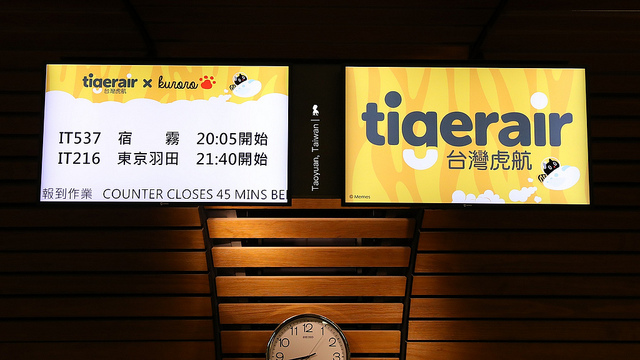 Tiger Air Taipei - Cebu