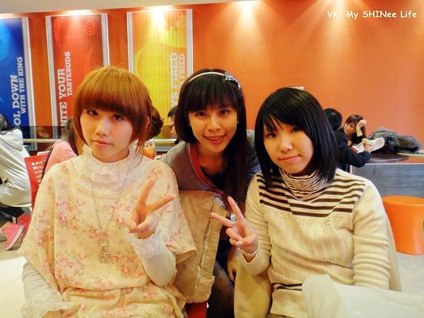 紅紅→小妞→阿東