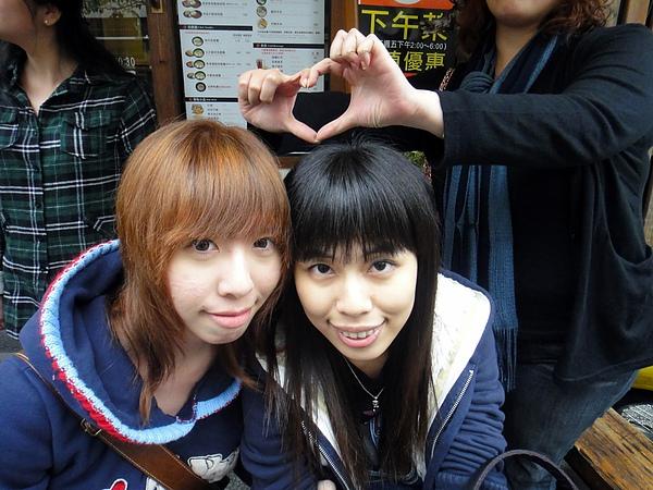 我的愛 **Yuki**