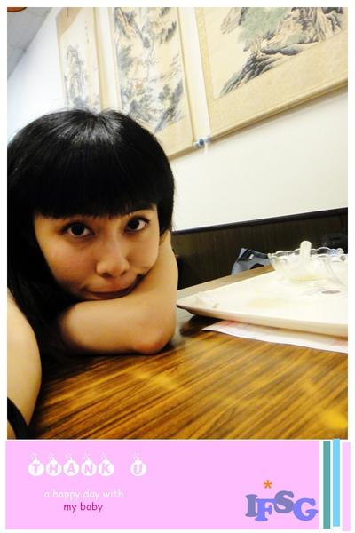 2010/06/12 吃豆花不要裝憂鬱 XDDD