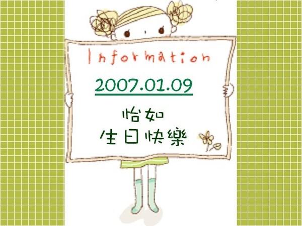 2007. January 9th