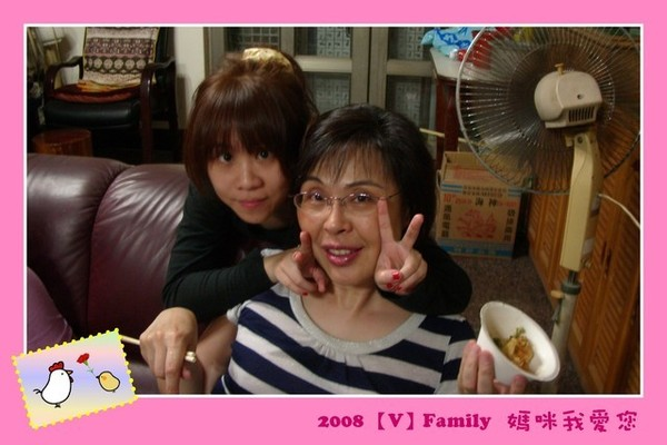 小薇在幫我媽咪遮痘痘 XD