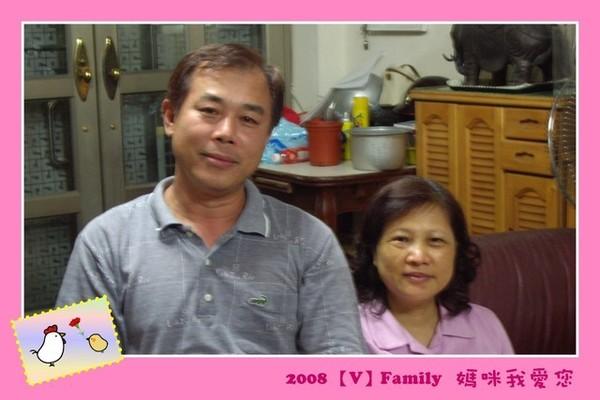 很疼我的叔叔和嬸嬸 ^_^