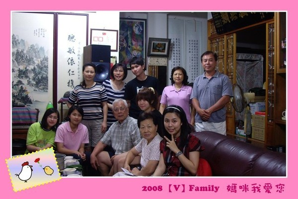 My Hung Family
