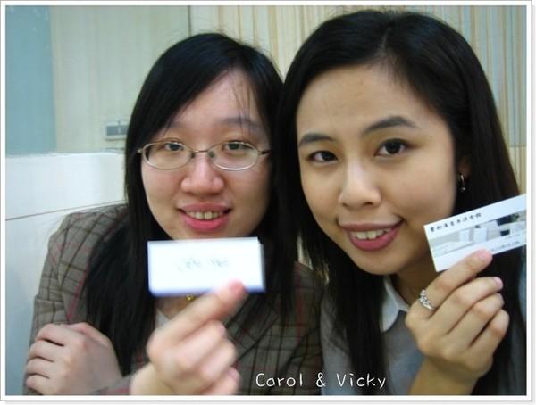 2008.04.23 公館吃吃吃~