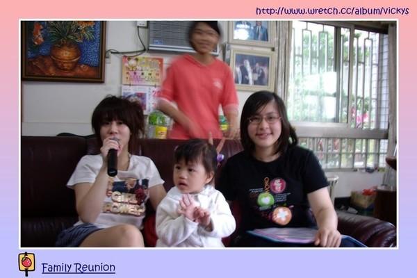 小坤坤的表妹 (關係真複雜@_@)