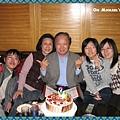 the Wang Family