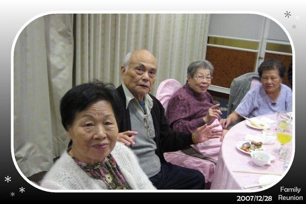 奶奶的大姊和二哥