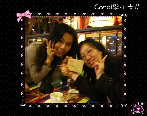 Carol 的~!