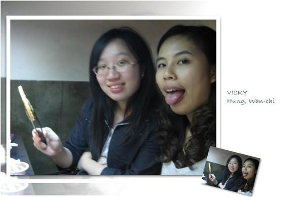 Carol & Vicky